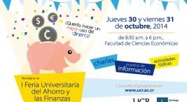Feria UCR sobre ahorro y finanzas