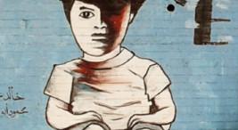 Presentacion de documental Psicodrama en Gaza Palestina2