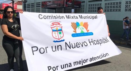 Comunidad de Limon se moviliza por nuevo hospital4