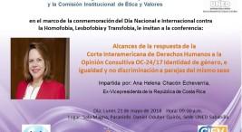 Conferencia Los alcances de la opinión consultiva de la CIDH