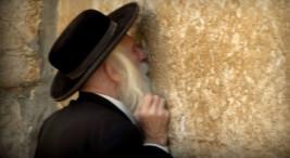 Taller Pilares en la espiritualidad judia en el pasado y en la actualidad